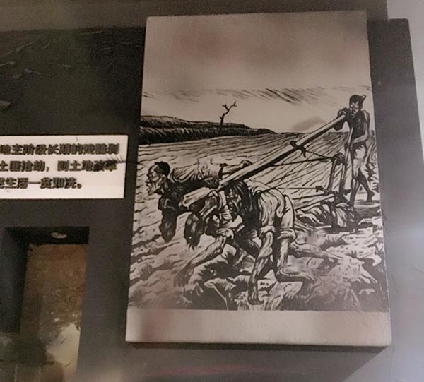 暴风骤雨历史博物馆手绘