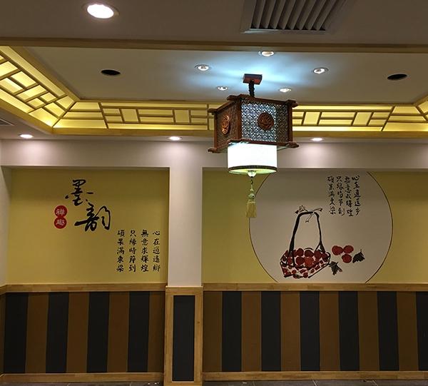 中式餐厅手绘墙