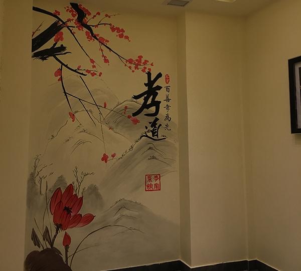 中国画手绘墙