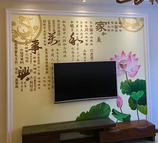 金域蓝城电视墙彩绘