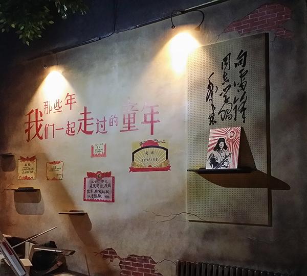 怀旧酒吧手绘墙