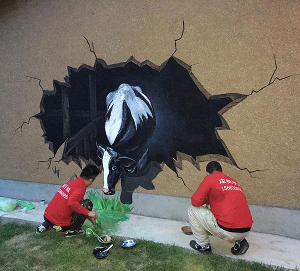 哈尔滨室外彩绘墙
