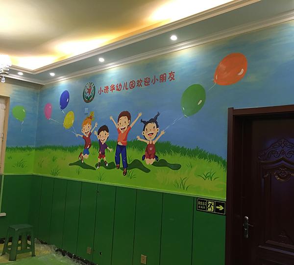 幼儿园彩绘墙