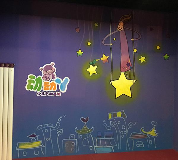 墙体彩绘手绘