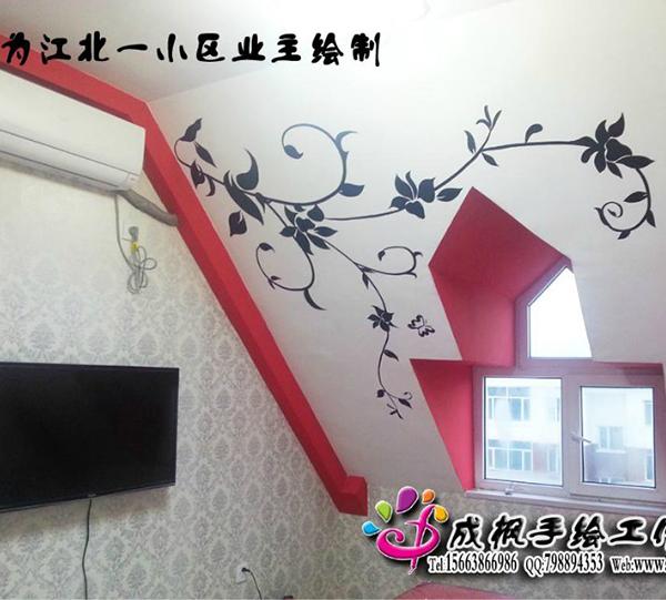 阁楼电视墙彩绘