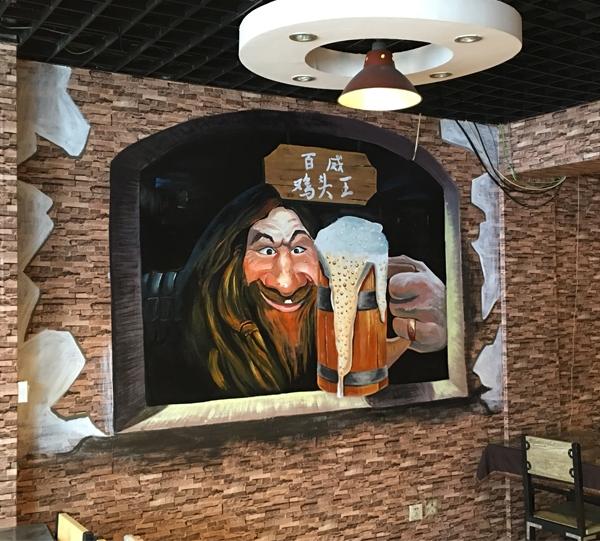 哈尔滨餐饮墙绘
