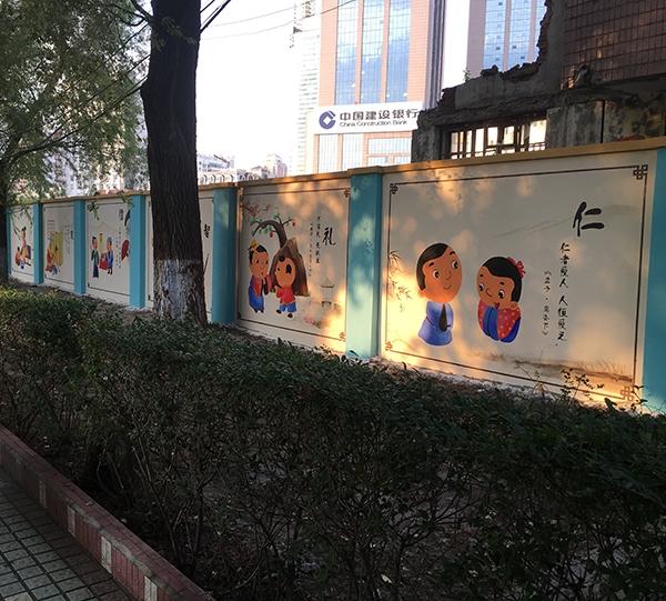 幼儿园围墙手绘