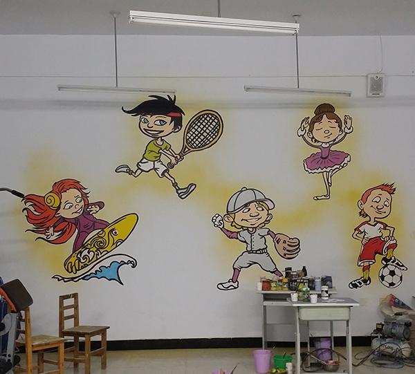 校园健身房彩绘墙